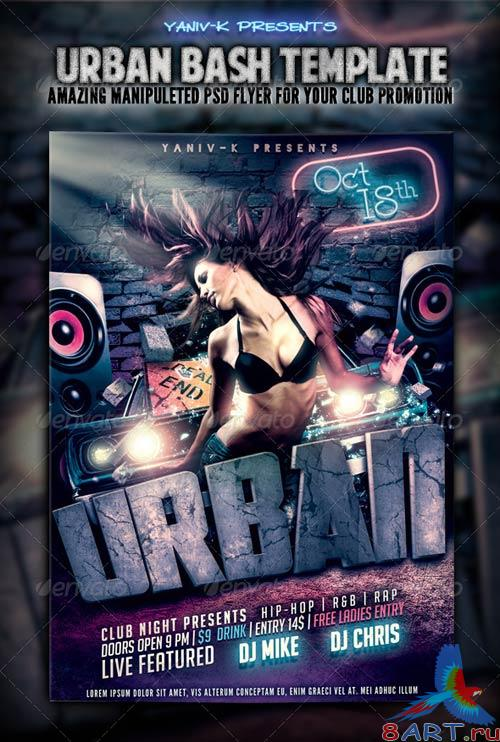 GraphicRiver Urban Bash Flyer Template