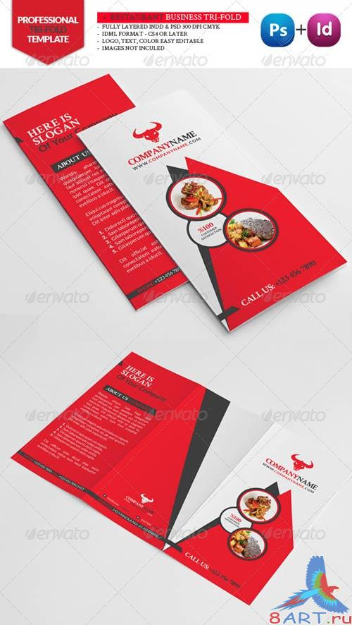 GraphicRiver Restaurant Business Tri-Fold