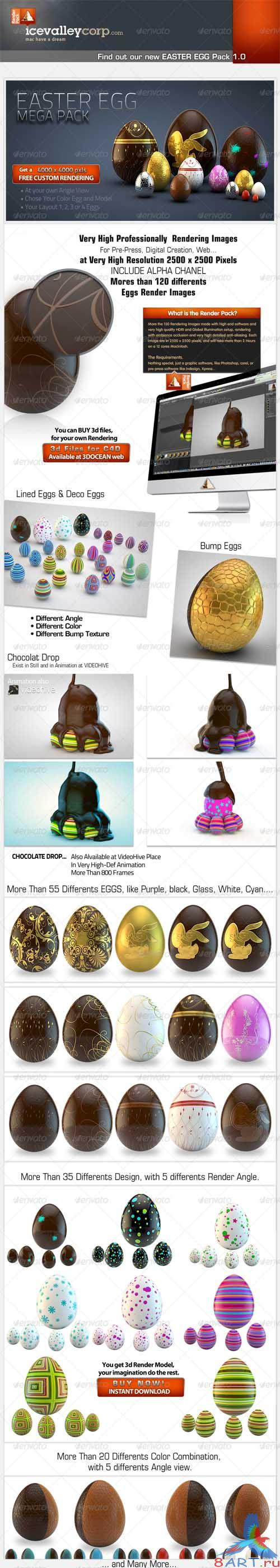 GraphicRiver Easter Eggs Pack 001 3d Realistic - REUPLOAD