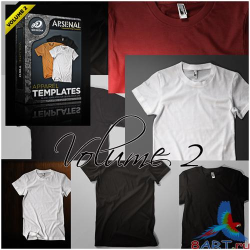 GoMedia Arsenal T-Shirt Templates Vol 2
