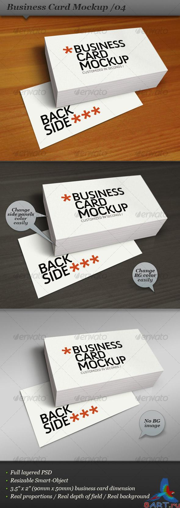 Business Card Mockup Display - Smart Template 04 - GraphicRiver