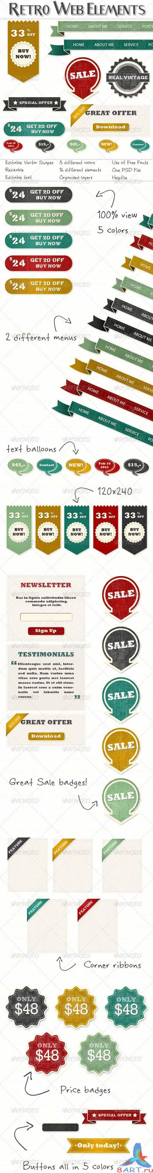 GraphicRiver Extended Set of Retro Vintage Web Elements - REUPLOAD