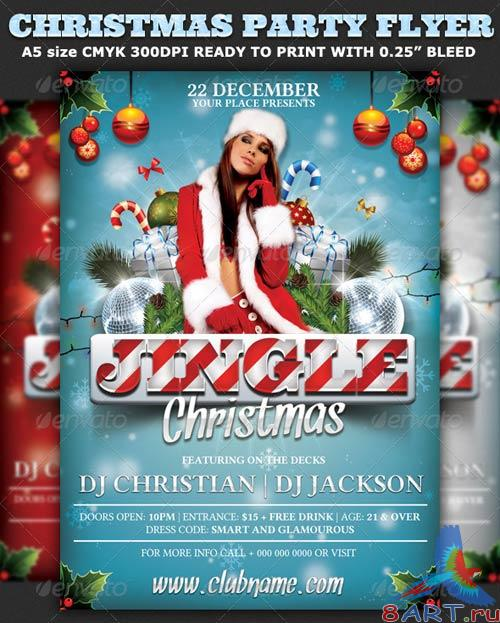 GraphicRiver Christmas Party Flyer Template 3354575
