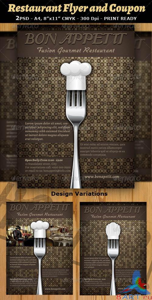 GraphicRiver Restaurant Magazine Ad or Flyer Template v7