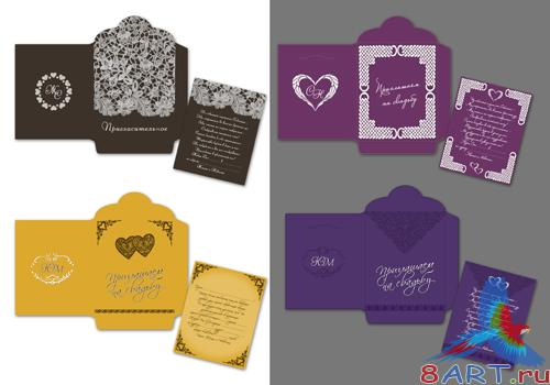 Exclusive wedding invitations
