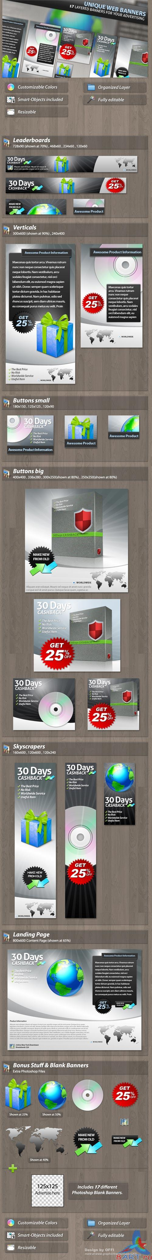 Unique Web Marketing Banner Set - GraphicRiver