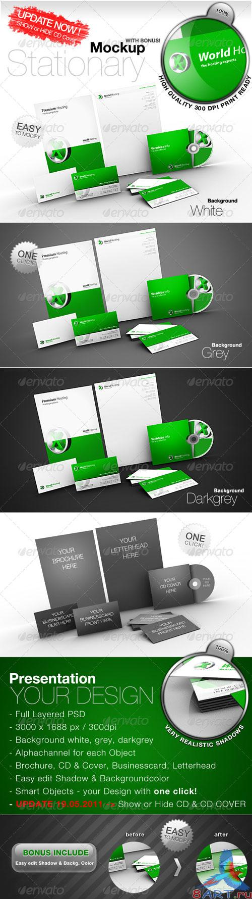 GraphicRiver - Stationary Mockup
