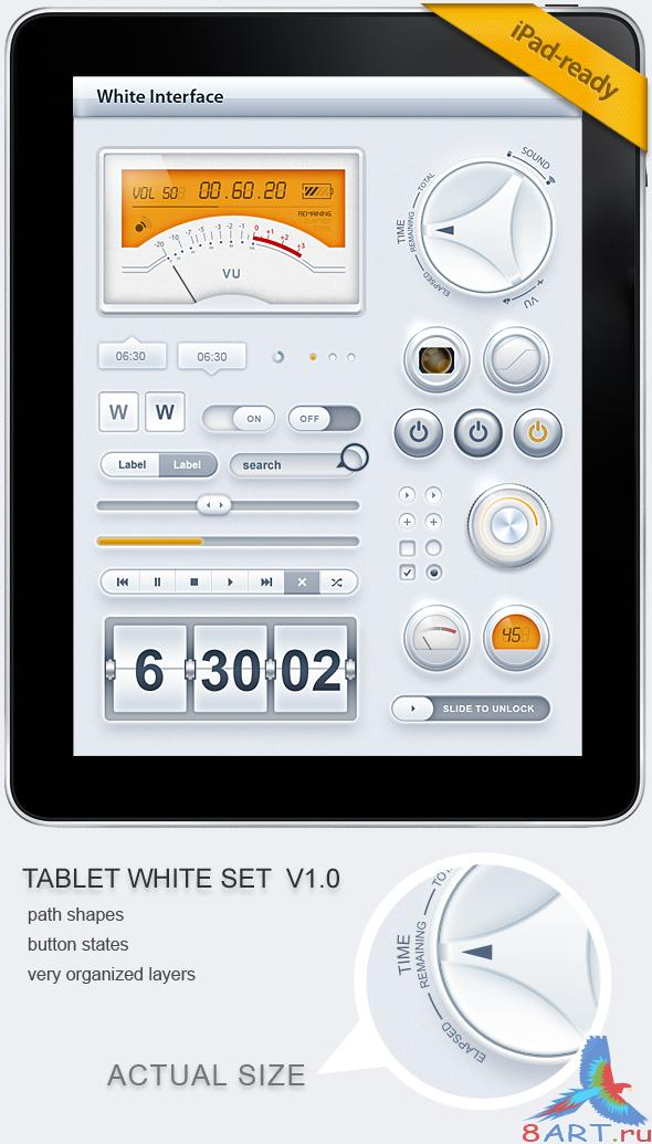 GraphicRiver - Tablet Phone User Interface White SET (Исходник в течение формате PSD)