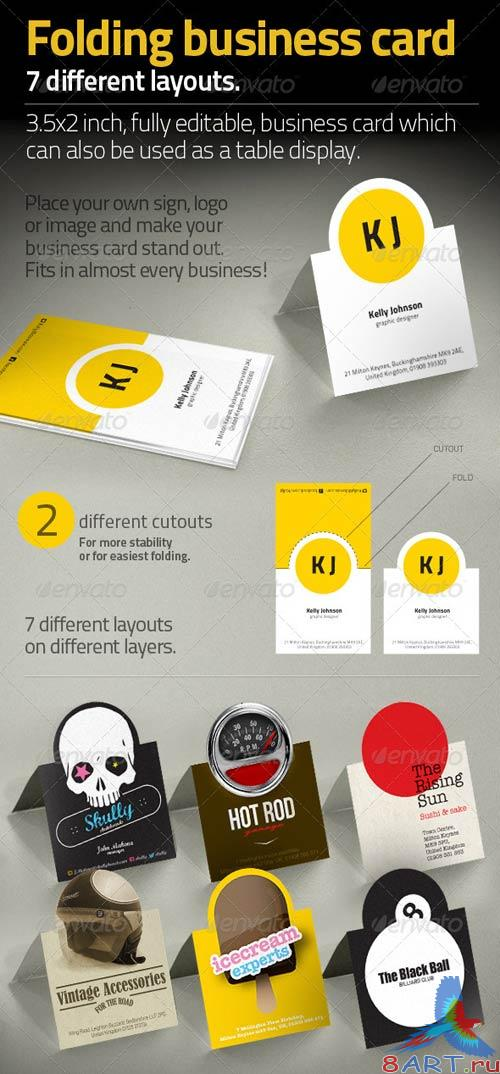 GraphicRiver Folding Business Card