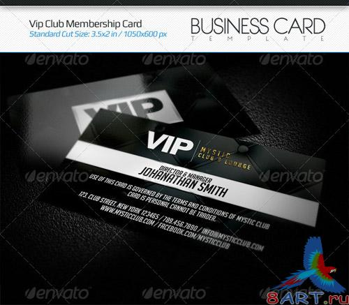 GraphicRiver VIP Club Membership Card