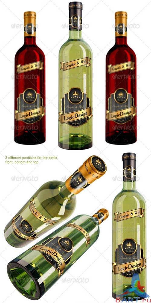 GraphicRiver Bottle Wine Mock Up