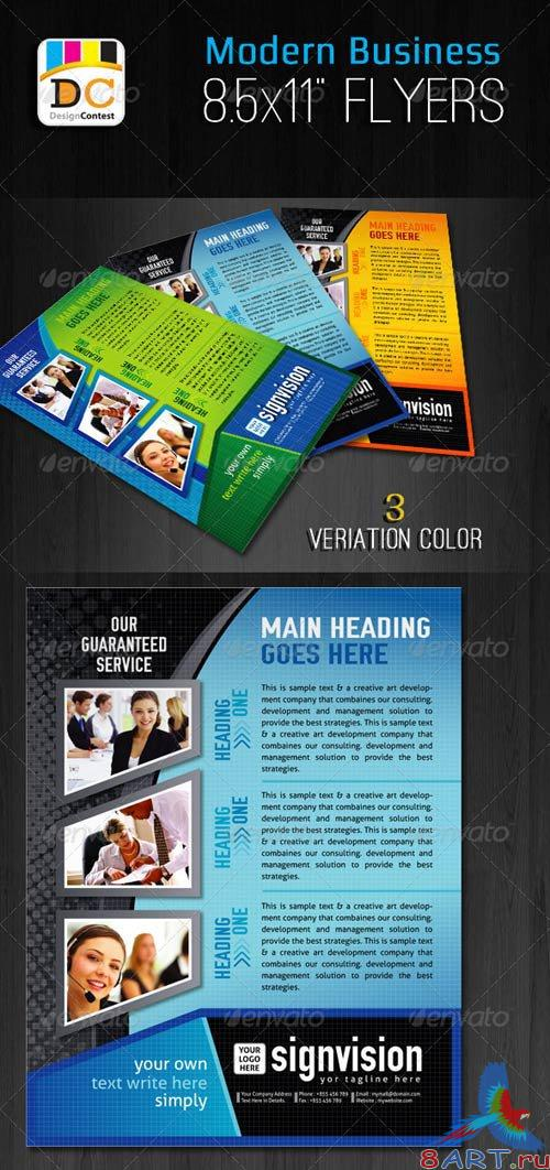 GraphicRiver Professional Modern Business Flyers/Adds