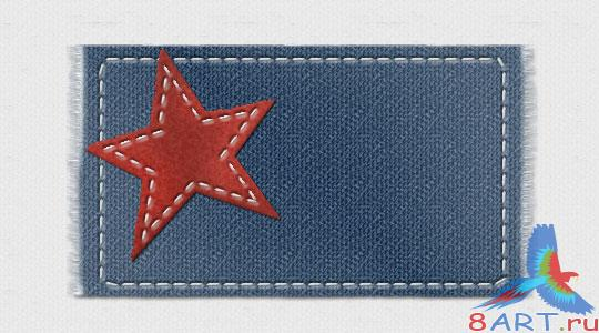 Frayed Denim Patch with Stitches - вопрос да исходник на формате Photoshop