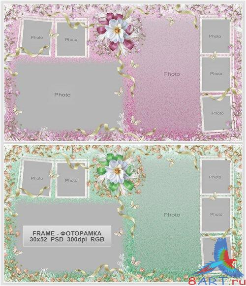 Photo-frame Book PSD - set 1
