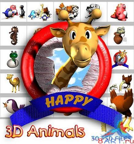 3D Animals PSD for photoshop
