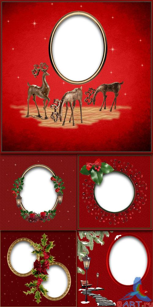 PNG Frames - Christmas Celebrate 3