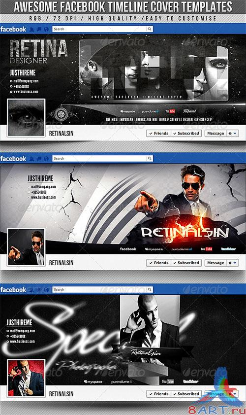 GraphicRiver - Facebook Timeline Covers - 3in1 - 2320757