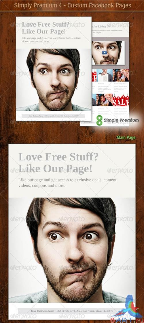 GraphicRiver Simply Premium 4 - Custom Facebook Page