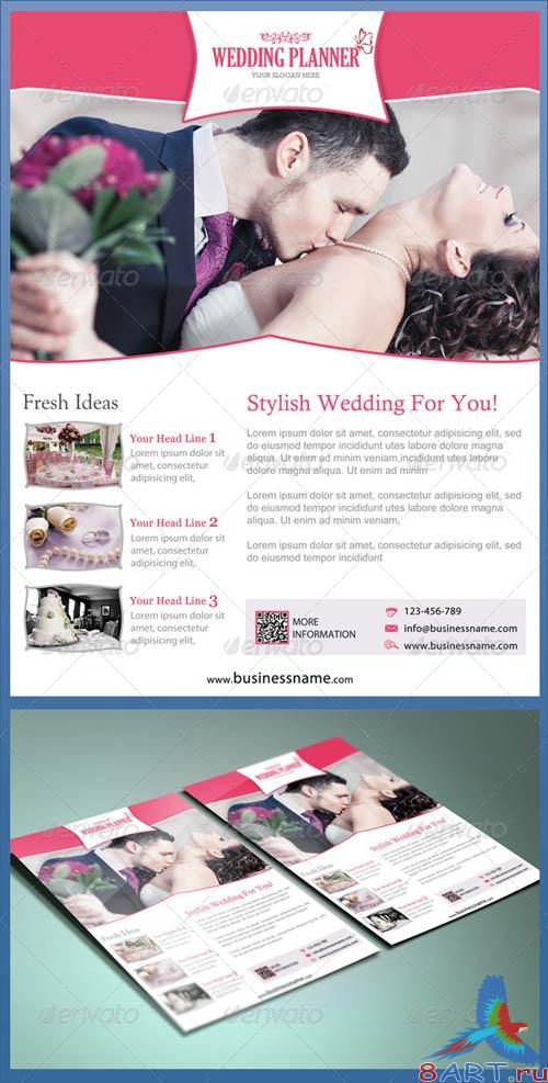 GraphicRiver Wedding Planner Flyer