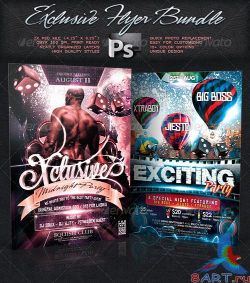 GraphicRiver - Exclusive Flyer Bundle Vol 4 - 2725808