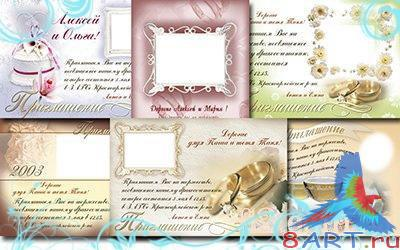 Template for Adobe Photoshop - Wedding invitation