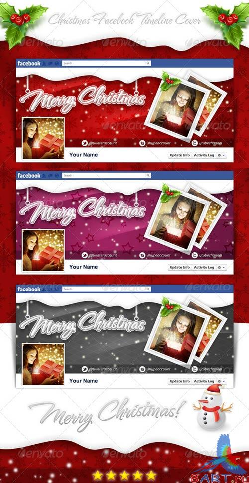 GraphicRiver Christmas FB Timeline Cover
