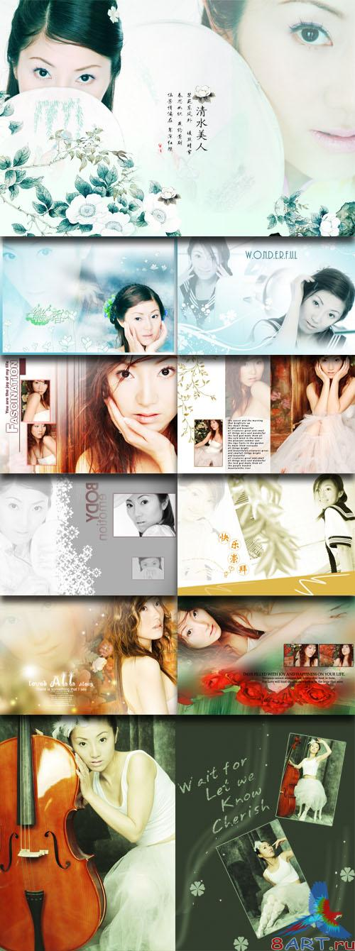 PhotoTemplates - Beautiful Girl vol.18 (77528)