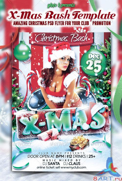 GraphicRiver X-Mas Bash Flyer Template