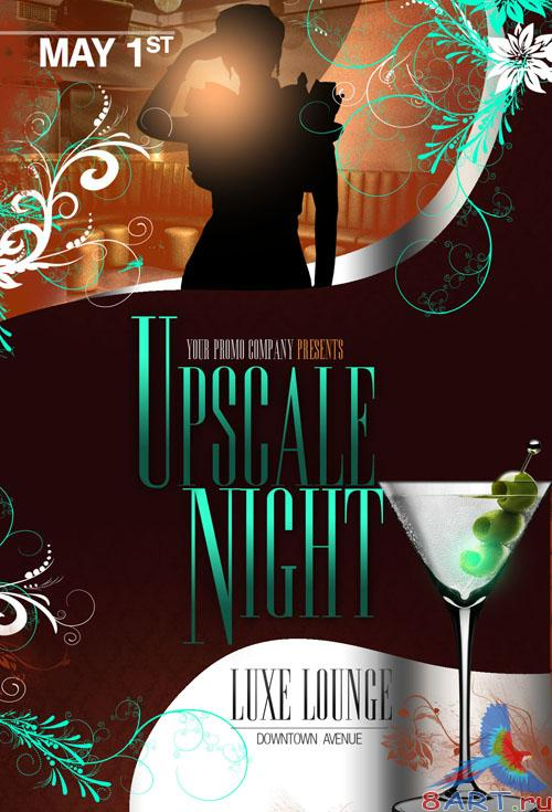 PSD Template - Upscale Night Party Flyer/Poster