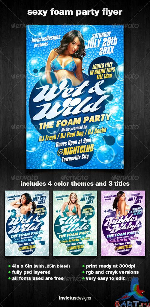GraphicRiver - Sexy Foam Party Flyer 2708926