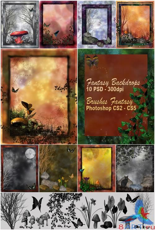 Set: Fantasy Backdrops – brushes Photoshop CS2-CS5