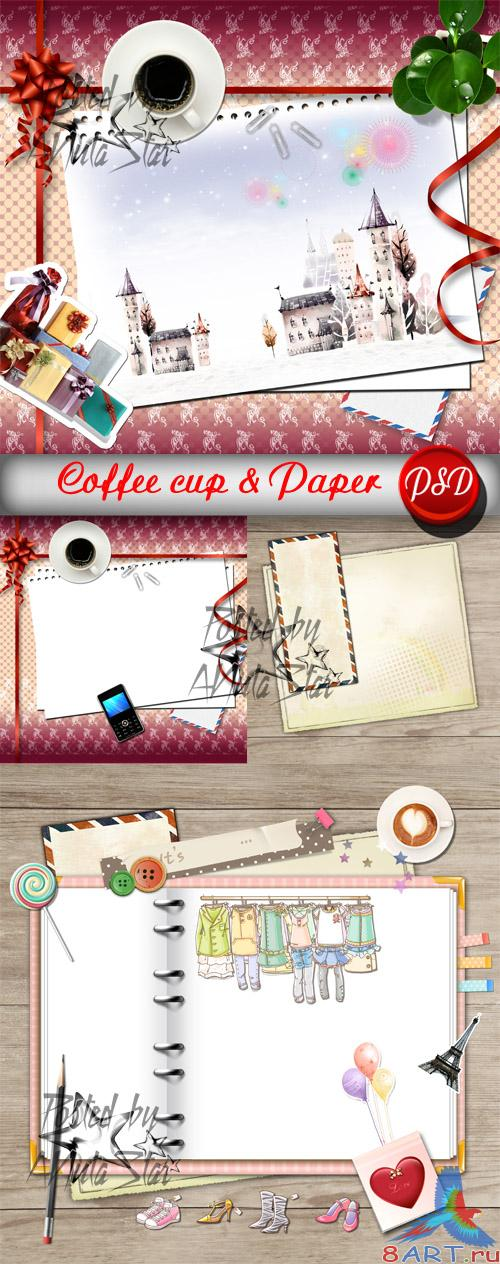Coffee cup & Paper # 1 PSD Чашка кофе да бумага