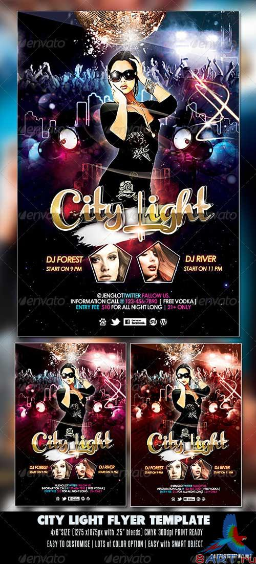 GraphicRiver City Light Party Flyer