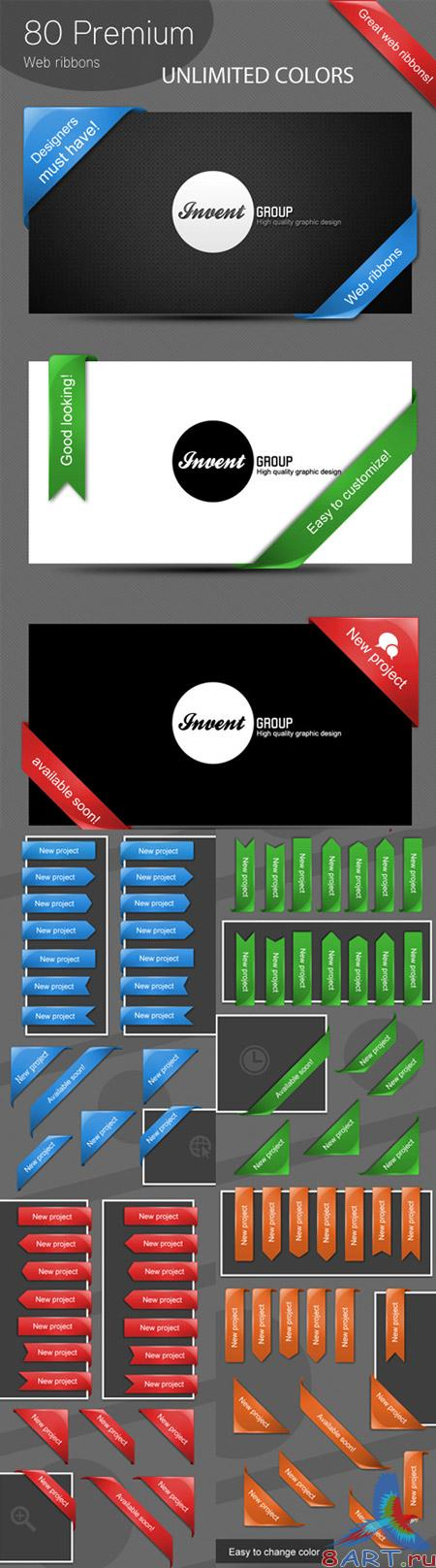 80 Premium Web Ribbons - GraphicRiver