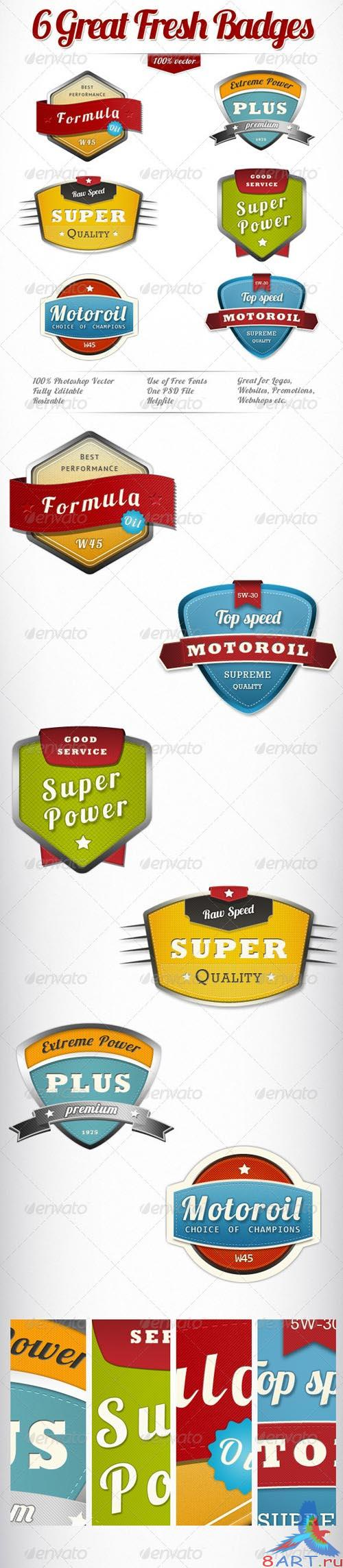 GraphicRiver 6 Modern Trendy Badges - REUPLOAD