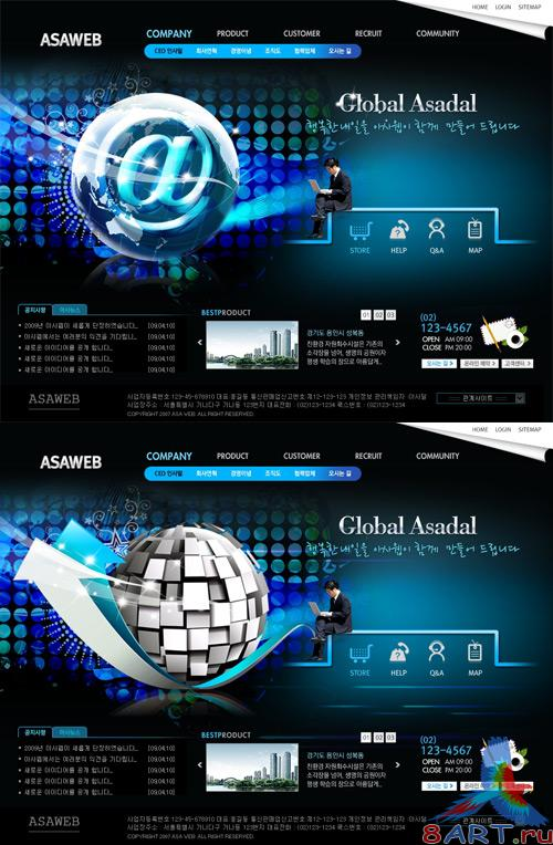 Business Templates PSD Nr.168
