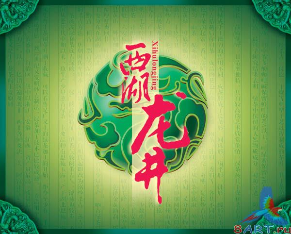 Chine background