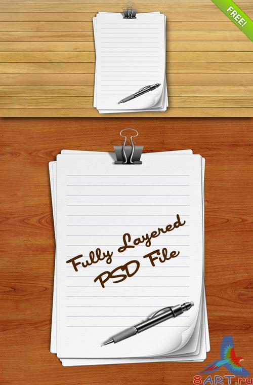 Lined Paper Free PSD
