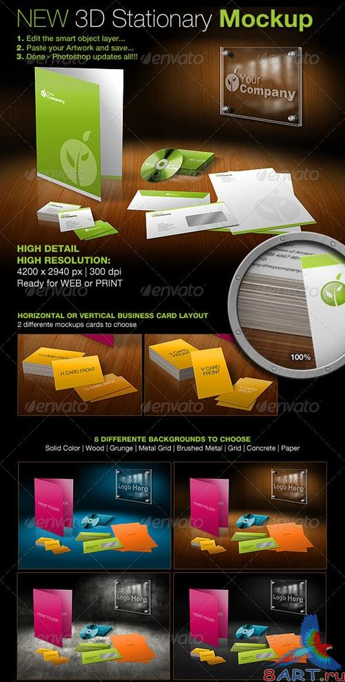 GraphicRiver New 3D Stationary Mockup