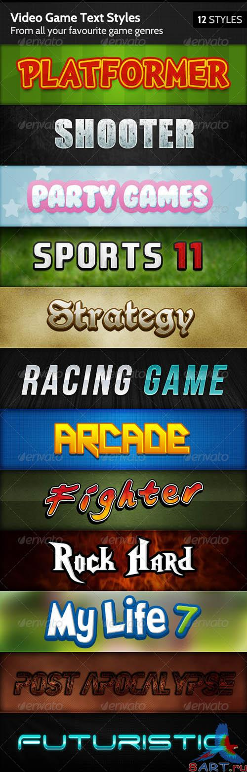 GraphicRiver Video Game Text Styles - REUPLOAD