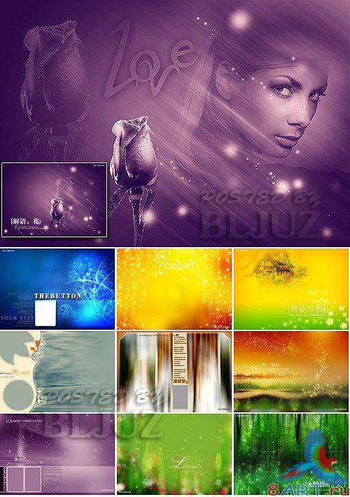PSD Background 01