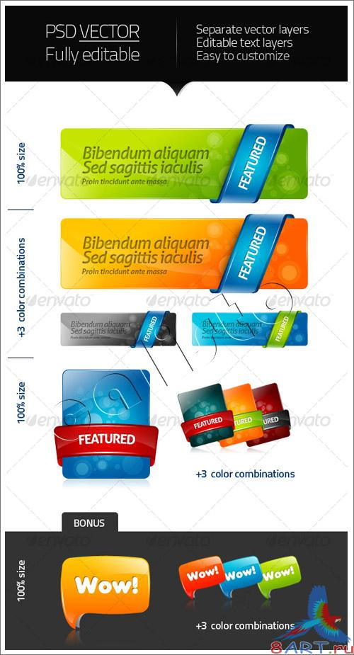 Seextwood - Webelements 2 - GraphicRiver