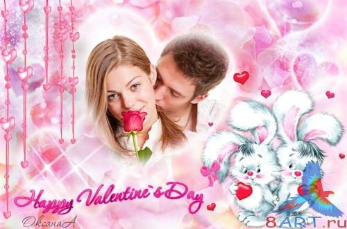 Рамка в видах фотошоп - Happy Valentine`s Day