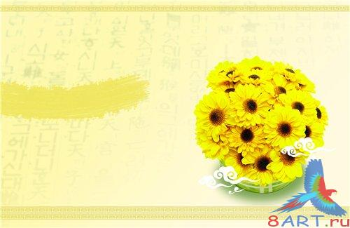 PSD - Bouquet of yellow flowers