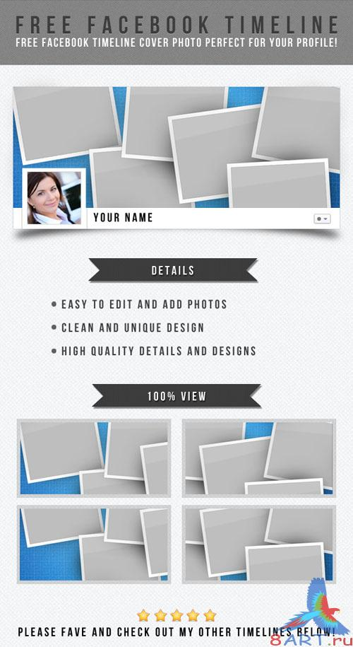 PSD Template - Facebook Timeline Cover Photo