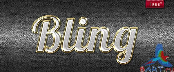 Bling Style for Photoshop