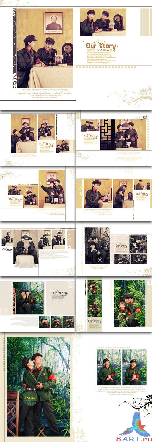 The Story Of Lovers - Photo Templates
