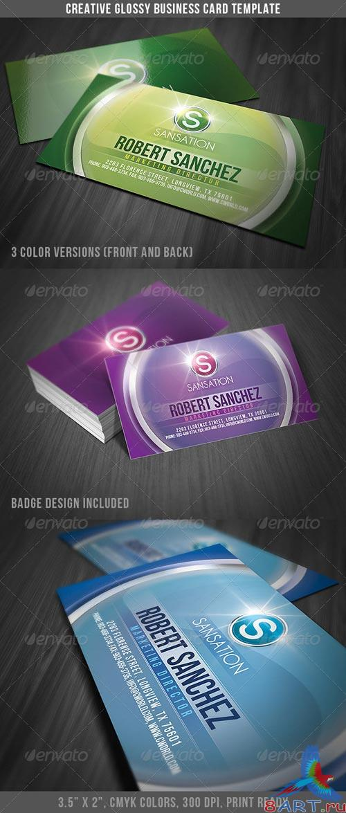 GraphicRiver Creative Glossy Business Card