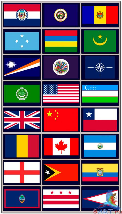 Flags - PSD
