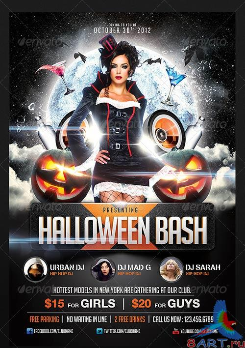 GraphicRiver Halloween Bash Flyer Template